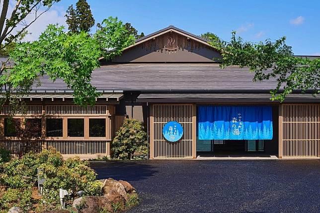 千葉縣的八街市,剛於5月18日開設了一個全新日歸溫泉設施「小谷流溫泉 森の湯」。(互聯網)