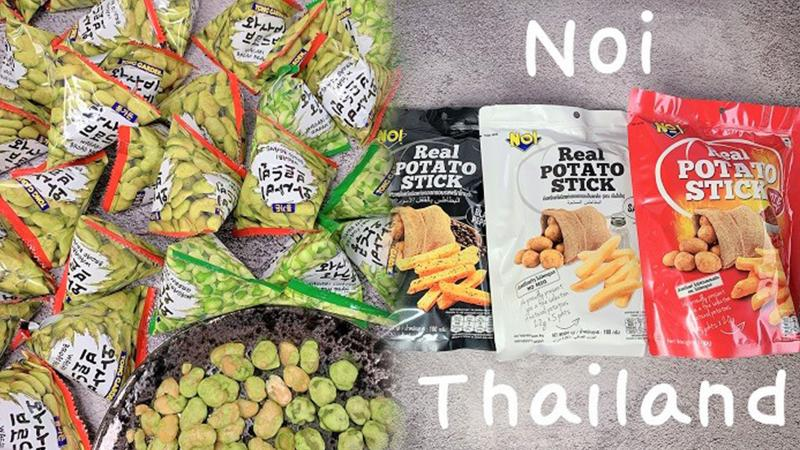 傳說中大人的零食!? 泰國超嗆辣零食