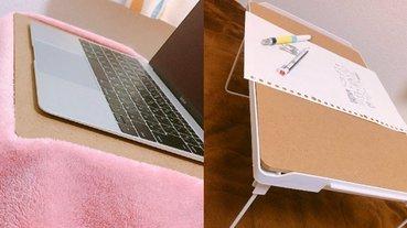 冬天耍廢必備!日本雜貨商店 3COIN 推出簡易版懶人書桌,140 元就能輕鬆打造!