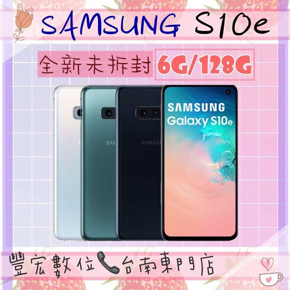 S10e SamSung Galaxy 6G/128G 5.8吋 原廠公司貨 全新未拆封 原廠保固 【雄華國際】。人氣店家雄華國際的各大品牌空機、Samsung有最棒的商品。快到日本NO.1的Raku