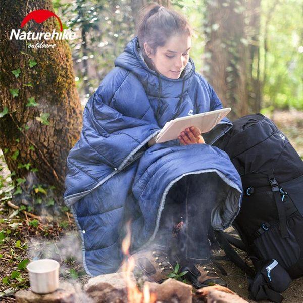 睡袋Naturehike挪客便攜野營被子戶外保暖露營睡袋旅行男女可穿式斗篷摩可美家