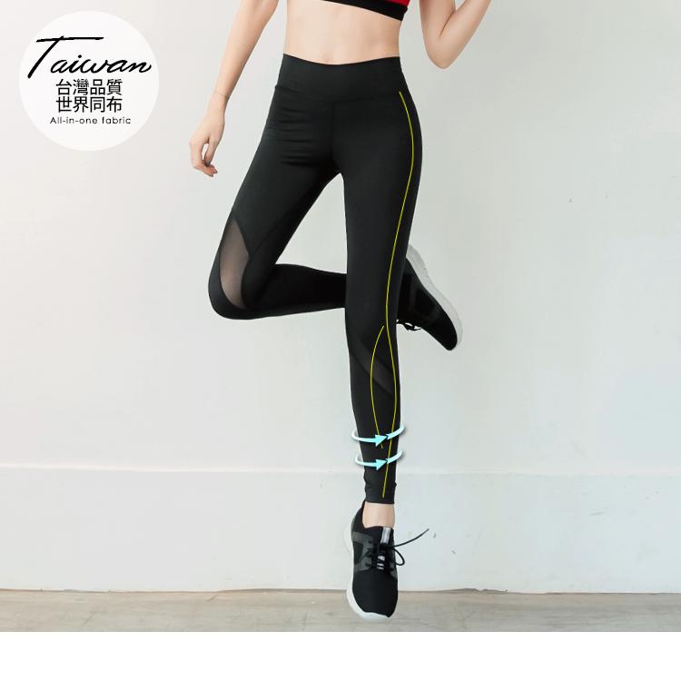 台灣製造.彈力素面壓力褲