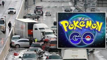 捉神奇寶貝卻「遇屍體」、「出車禍」!《Pokemon Go》玩家太入迷,怪事一籮筐!