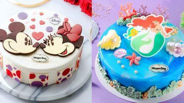 想要小美人魚還是米奇米妮蛋糕?《哈根達斯》推出撞色迪士尼蛋糕、巴菲冰淇淋和獨家鬆餅新口味!