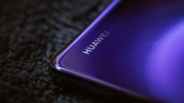 華為確認首款鴻蒙系統手機 2021 年問世
