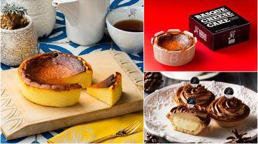 這顆蛋糕日本超紅!PABLO限量推出「巴斯克起司蛋糕」,醜蛋糕就是要焦黑才美味!