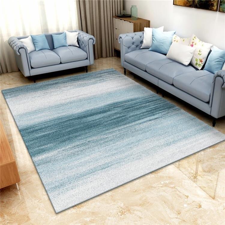 抽象網紅同款地毯 北歐簡約現代客廳沙發茶幾臥室床邊毯家用地墊[優品生活館]