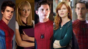 陶比麥奎爾版「八爪博士」加盟湯姆荷蘭《蜘蛛人 3》,漫威盼望 3 代男女主角全到齊!