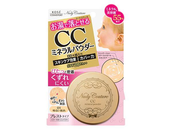 KOSE 高絲~Nudy Couture 妞蒂可 CC礦物蜜粉餅(7g)【D385205】,還有更多的日韓美妝、海外保養品、零食都在小三美日,現在購買立即出貨給您。