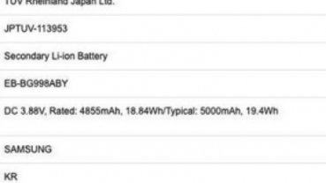 三星 5000 mAh 電池模組通過認證,可能用在 S21 Ultra 上