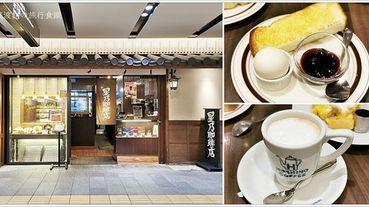 【京都美食】星乃珈琲店 ASTY 京都店.京都車站八条口的人氣咖啡店,還有morning service,早餐時段點飲料就送吐司