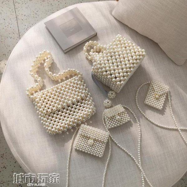編織包 珍珠包包女最新版純手工編織斜背包ins百搭復古迷你網紅小包 韓菲兒