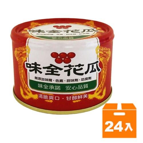 味全花瓜170g(24入)/箱【康鄰超市】