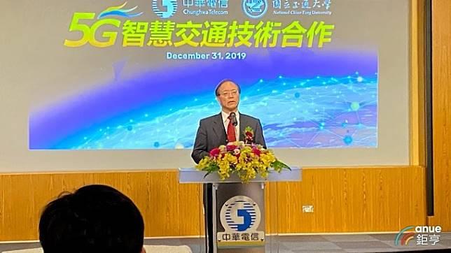 中華電總標金483.73億元 2天內備好並已入國庫