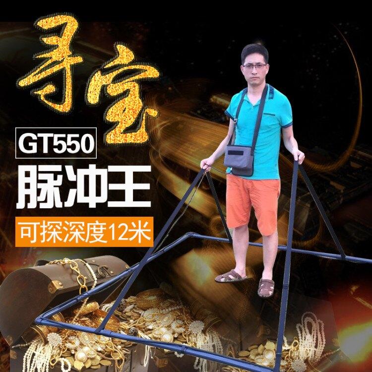 金屬探測器黃金銀銅高精度探測儀器深度考古戶外尋寶可視
