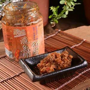 下酒、配飯、拌炒皆適宜 用料新鮮實在! 澎湖當地著名特產!