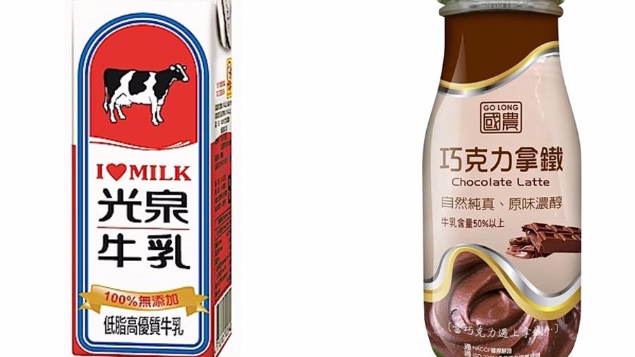 世界牛奶日到啦!保久乳與鮮奶差別全解惑~6款好喝保久乳推薦