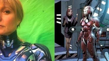鋼鐵人打造!葛妮絲派特洛穿上 Rescue 紫色戰甲照洩漏 小辣椒真的要參戰《復仇者聯盟 4》!