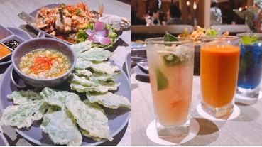 """不用跑泰國!曼谷必吃泰式料理「NARA Thai Cuisine」來台 人氣調酒竟是""""酸辣湯""""?"""