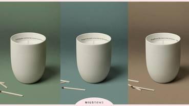 Aesop終於推出芳香蠟燭!簡約全白瓷杯質感爆棚,乳香木質香氣真的太好聞