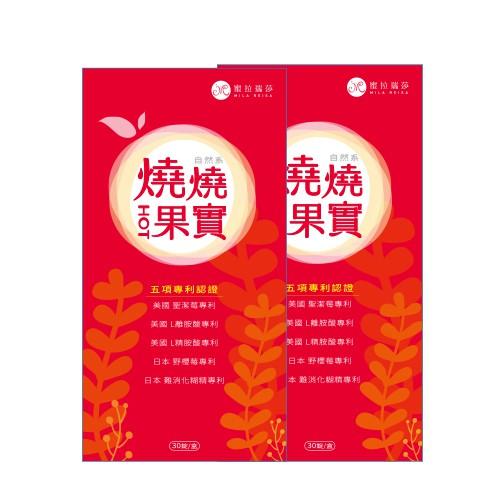 近日正在籌劃招收代理,有興趣的朋友可以詢問喔❤️品牌:蜜拉瑞莎營養標示: 如圖標示容量/規格: 30錠/1盒保存期限: 3年產地: 台灣貨源(公司/平輸): 公司貨材質/成分: 阿勃勒萃取、荔枝綠茶多