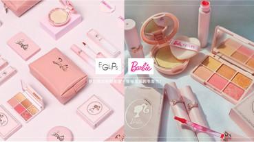 EGLIPS x Barbie上市!夢幻芭比粉根本童年回憶,眼影盤、唇釉全系列零廢色!