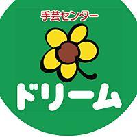 ドリーム 綾瀬タウンヒルズ店