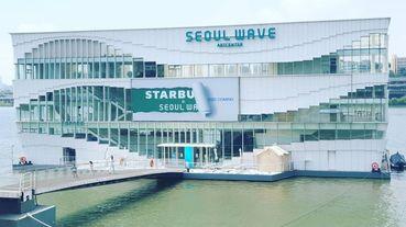 韓國最美星巴克強勢來襲,漢江公園水上咖啡館列入必訪清單!
