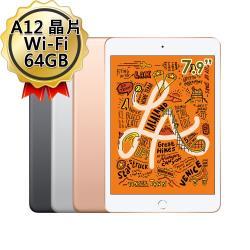 ◎Retina顯示器7.9吋 ◎256G WiFi ◎A12晶片 iOS品牌:Apple蘋果系列:iPadmini5型號:A2133螢幕尺寸(吋):7.9吋以下平板電腦實際螢幕尺寸:7.9吋(對角線)