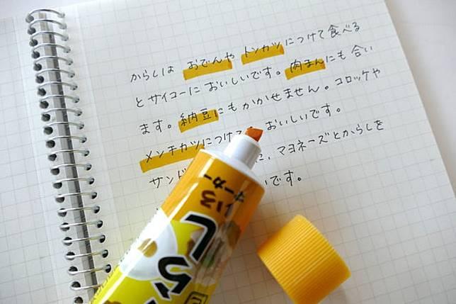 黃芥辣螢光筆的顏色也理所當然是橙黃色,都幾搶眼。(互聯網)