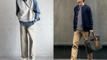 想快速打造日系型男質感?透過卡其褲混搭連結迷人穿衣品味