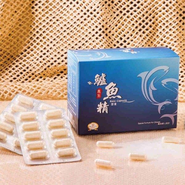 Beauty小舖 養生鱸魚精膠囊 (90粒/盒), 自用送禮兩相宜