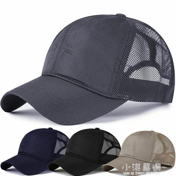 帽子男夏天薄款透氣大碼太陽帽戶外休閒網眼棒球帽大頭防曬鴨舌帽『小淇嚴選』
