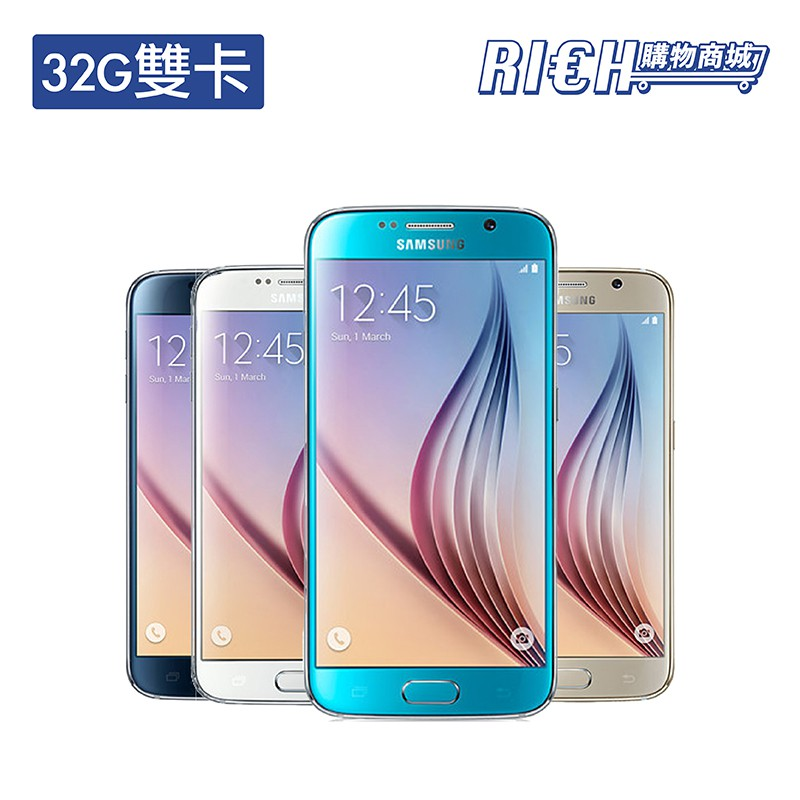 三星全新智慧手機 SAMSUNG GALAXY S6 32GB精緻工藝融合金屬與玻璃材質三星推出全新智慧手機 SAMSUNG GALAXY S6,以精緻工藝融合金屬與玻璃材質,兼具設計美學與強大功能。