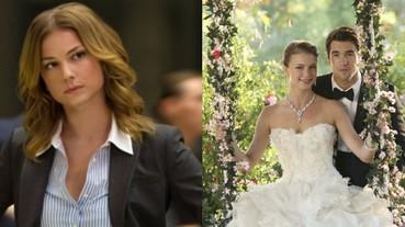 《美國隊長》13 號特工結婚了!Emily VanCamp 與相戀 7 年美劇「復仇」男友舉行婚禮!