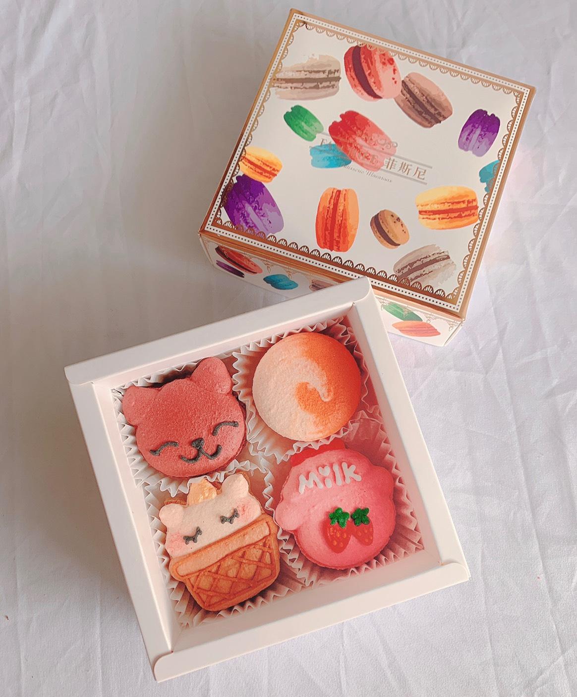 Fascinée菲斯尼 法式馬卡龍 菲斯尼之心 特色: 嚴選原物料,讓您吃的安心。 全手工製作,品質嚴格控管。 減半糖配方,顛覆您的認知。 超厚實餡料,讓您大大滿足。 本款說明: 可以任選 2 顆 -