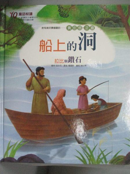 [ISBN-13碼] 9789865985004 [ISBN] 9865985004
