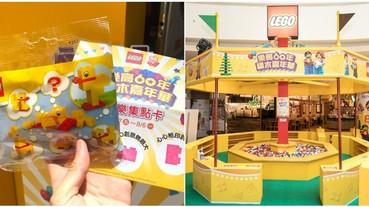 3499 個樂高打造出世界超跑!台灣歡慶 60 週年創「積木池、樂高許願池」打造巨型樂高樂園!
