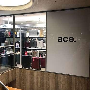 ace. 有楽町店のundefinedに実際訪問訪問したユーザーunknownさんが新しく投稿した新着口コミの写真