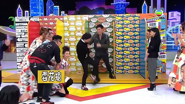 無線抽起黃心穎主持的舊節目《我愛香港》。