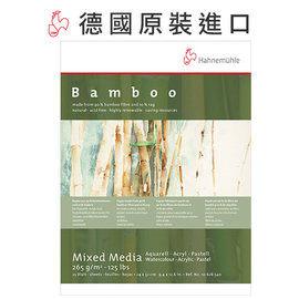 德國Hahnemuhle-Media竹纖維水彩紙106-285-41(30x40cm)-25張入 / 本