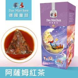 德國童話 阿薩姆紅茶TGFOP1散茶(100g/盒)