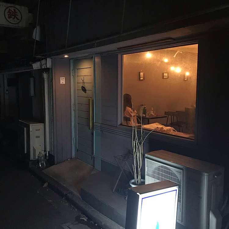 実際訪問したユーザーが直接撮影して投稿した荒木町日本酒バー・日本酒専門店日本酒バー トーキンラウドの写真