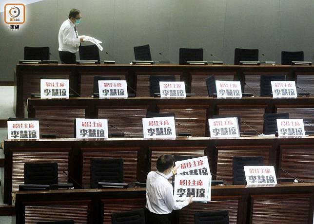葛珮帆提議移除民主派議員座位上標語,並獲主席同意。(黃仲民攝)