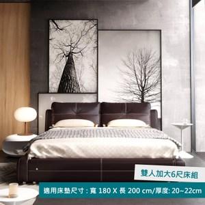 林氏木業精選頭層牛皮舒適靠墊USB雙人加大6尺掀床組R83-B深棕