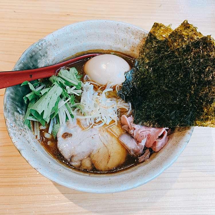 新宿区周辺で多くのユーザーに人気が高い醤油ラーメン焼きあご塩らー麺 たかはし 歌舞伎町店の焼きあご塩らー麺の写真