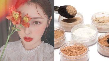 「蜜粉竟然能讓睫毛更纖長、頭髮更蓬鬆?」推薦蜜粉5個超狂隱藏版使用方法
