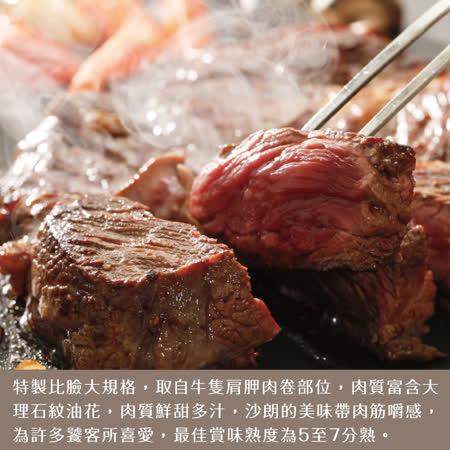 ★★比臉還要大的規格享受,一塊牛排就能滿足您的強烈渴望與需求★★