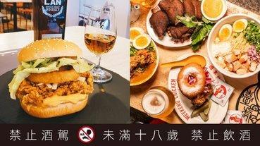 肥宅最愛的成人組合!肯德基、bbq. chicken 推出「雞+酒」方案,喝酒配炸雞就是爽!