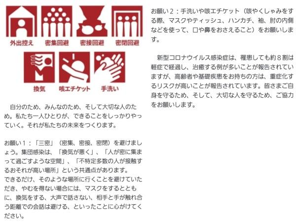 21-01-08-14-25-10-435_deco.jpg